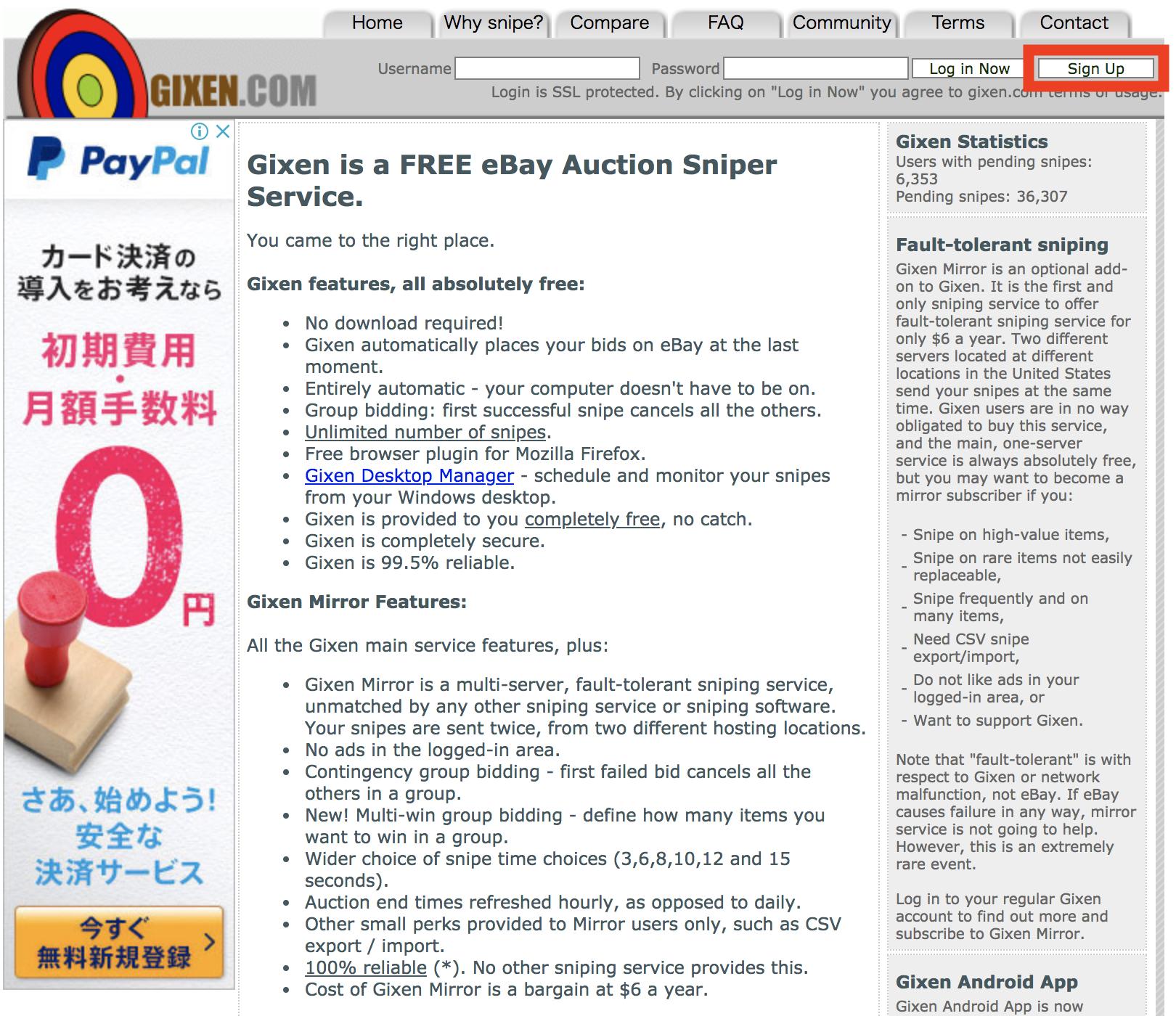 gixen ギクセン 使い方 転売 ebay
