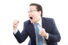 輸入転売 モチベーション ネットビジネス ebay ヤフオク