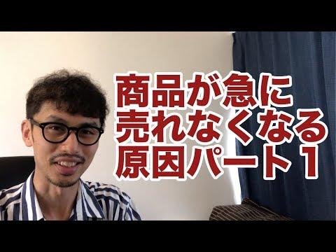 ebay ヤフオク 輸入転売 副業 ネットビジネス
