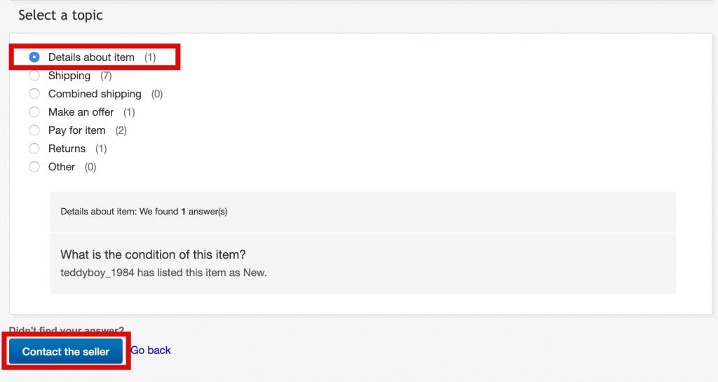 eBay 使い方 質問