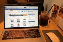 ebay ヤフオク 儲かるブランド 儲かる商品 利益の出る商品