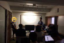 ebay ヤフオク 輸入転売 物販 セミナー 副業