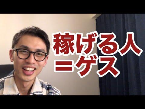 ネットビジネス 副業 副収入 脱サラ 起業